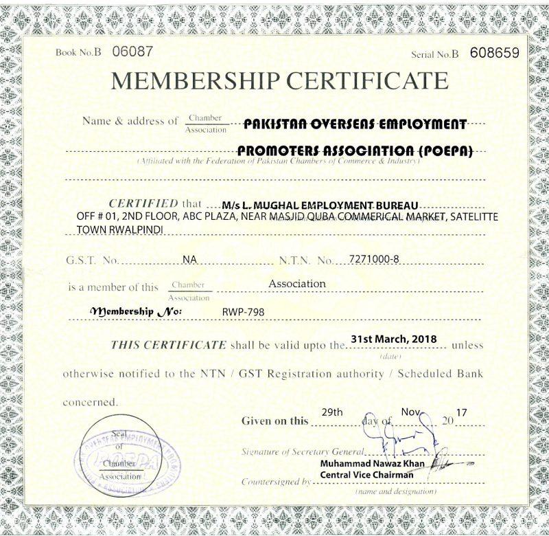 Membership POEPA